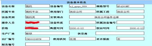 勤哲Excel服务器做玉米深加工企业管理系统