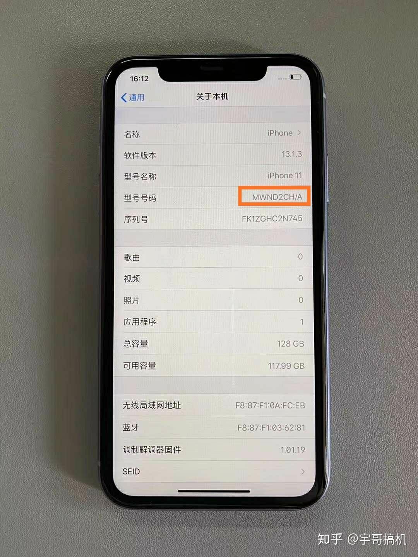 美 版 iphone 維仃B