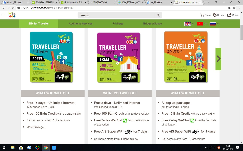 怎么查3g上网卡流量_如何挑选国外上网流量卡 - 知乎
