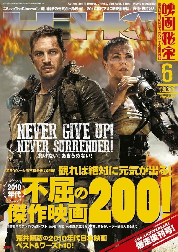 《映畫祕寶》評選2010年代十佳電影