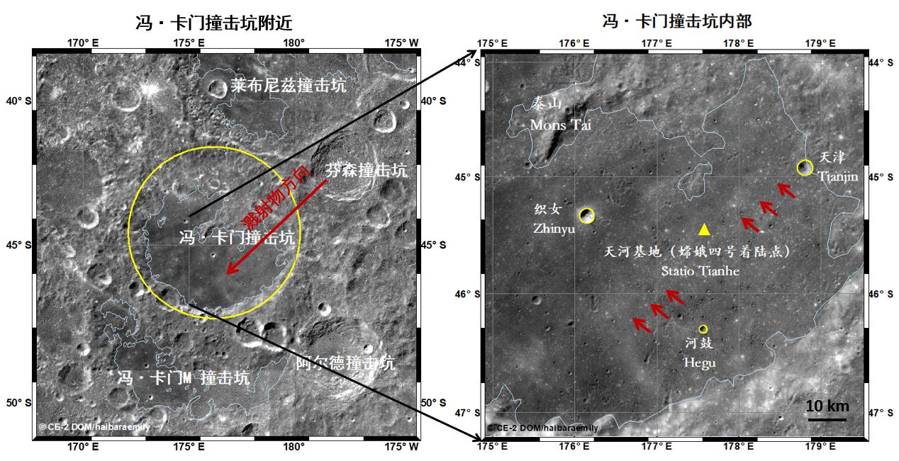 《自然》:月幔里可能有什么?嫦娥四号发现了新线索