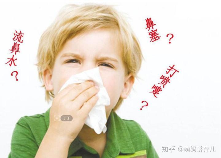 花粉 症状