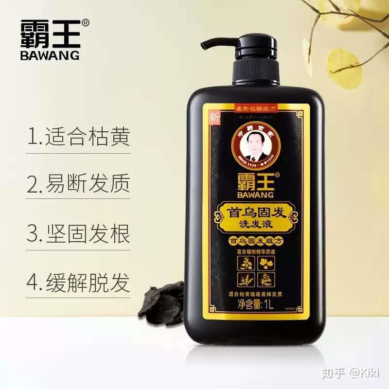油性头发洗发水推荐_有哪些比较好的防脱发洗发水? - 知乎