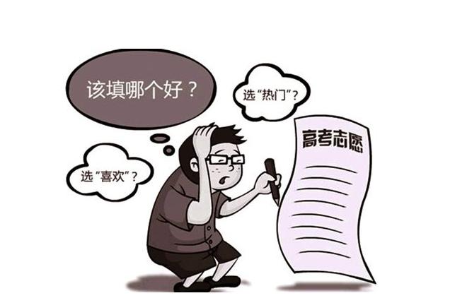 最赚钱的专业_马云 2019年最吃香的行业, 至少带动大批人致富
