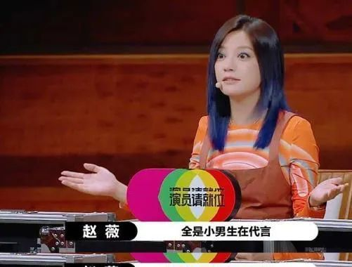 """三年之后,赵薇仍在""""局""""中?"""