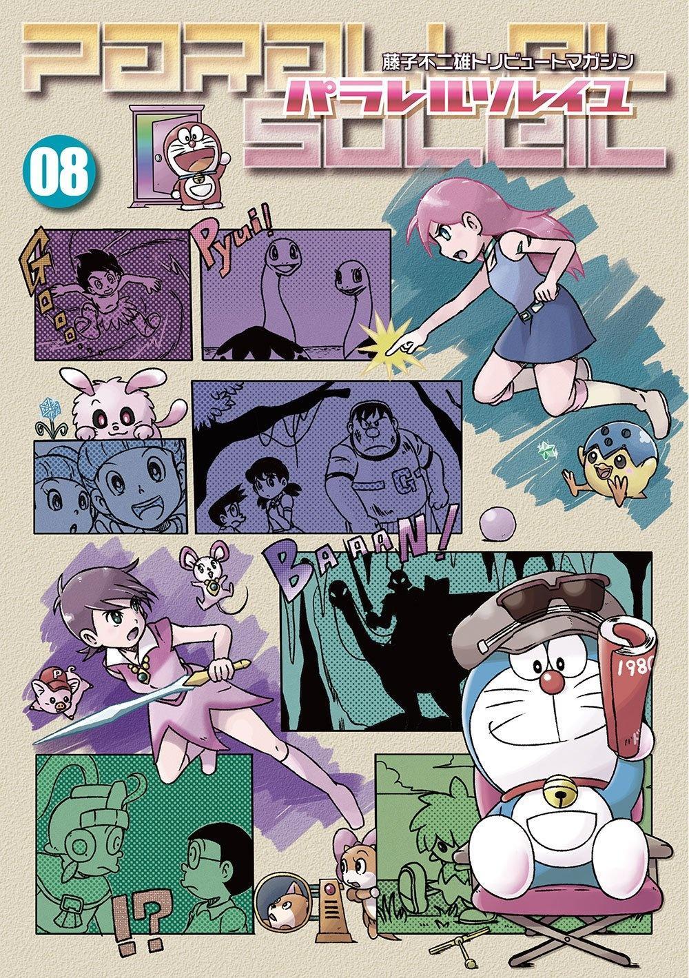 梦宅_在日本,地位最高的动漫是哆啦a梦么? - 知乎