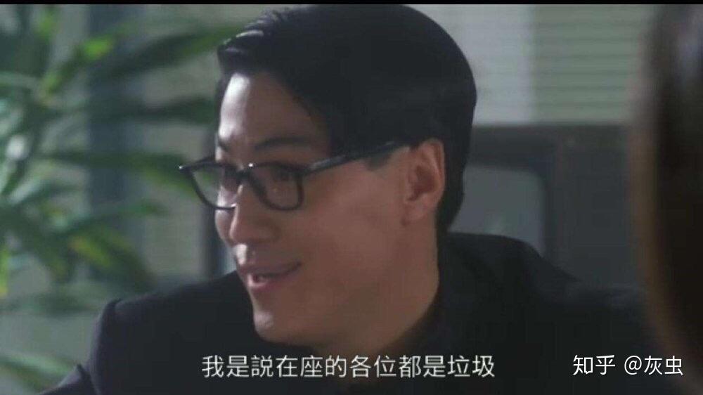 如何评价深圳京东扣发快递员工资并强制要求其