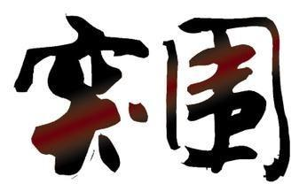 2017Adx突围策略【业务类】