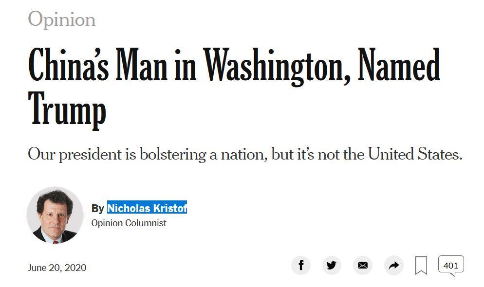 """""""纽约时报发文称特朗普是中国安排,他们亲切的叫他川建国!""""哈哈~满满的都是纽约时报的无奈与辛酸~~~"""