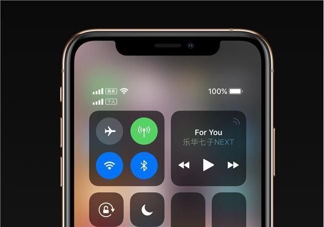 屏蔽 iOS 12系统频繁提示更新,一招搞定!