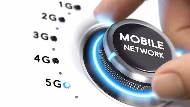 从1G到5G,我们到底经历了什么?