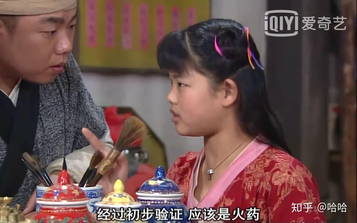 武林外传怎么玩_《武林外传》71集(金湘玉)到底想表达什么? - 知乎