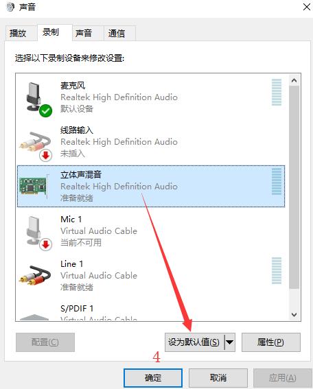 qq放电影怎么没声音_WIN10 QQ远程桌面 只能听到对方麦克风声音 怎么远程桌面听到对面 ...