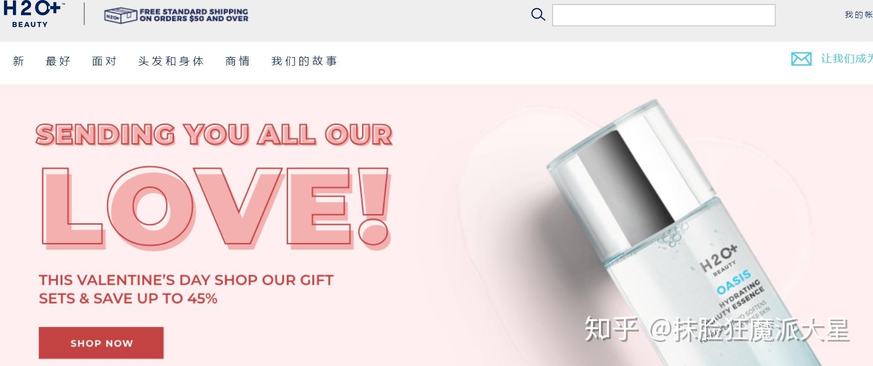 水芝澳化妆品官网_平价化妆品跟大牌化妆品的区别在哪里? - 知乎