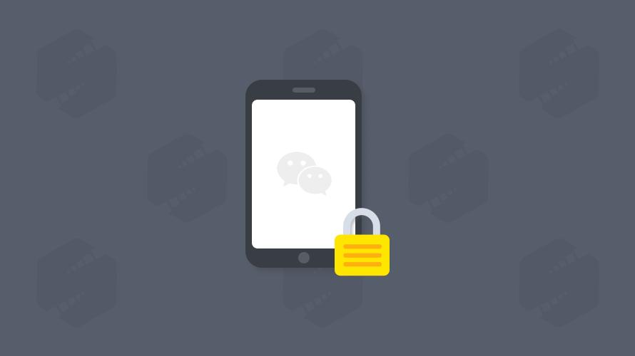 手机丢了,怎么快速冻结微信帐号?这样可以防止微信号被小偷利用