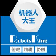 robotsking