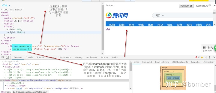 HTML标签介绍(iframe,a) - 知乎
