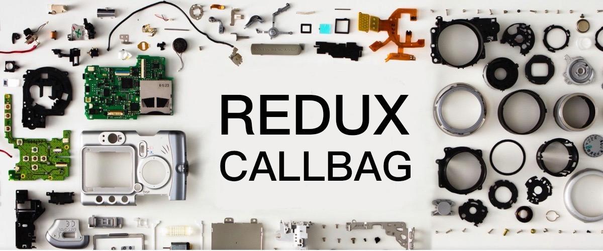 30行代码实现Redux Callbag副作用隔离