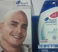 洗发水在头发上打匀后「起的沫少就脏,起的沫多就干净」是真的吗?如果是,为什么?