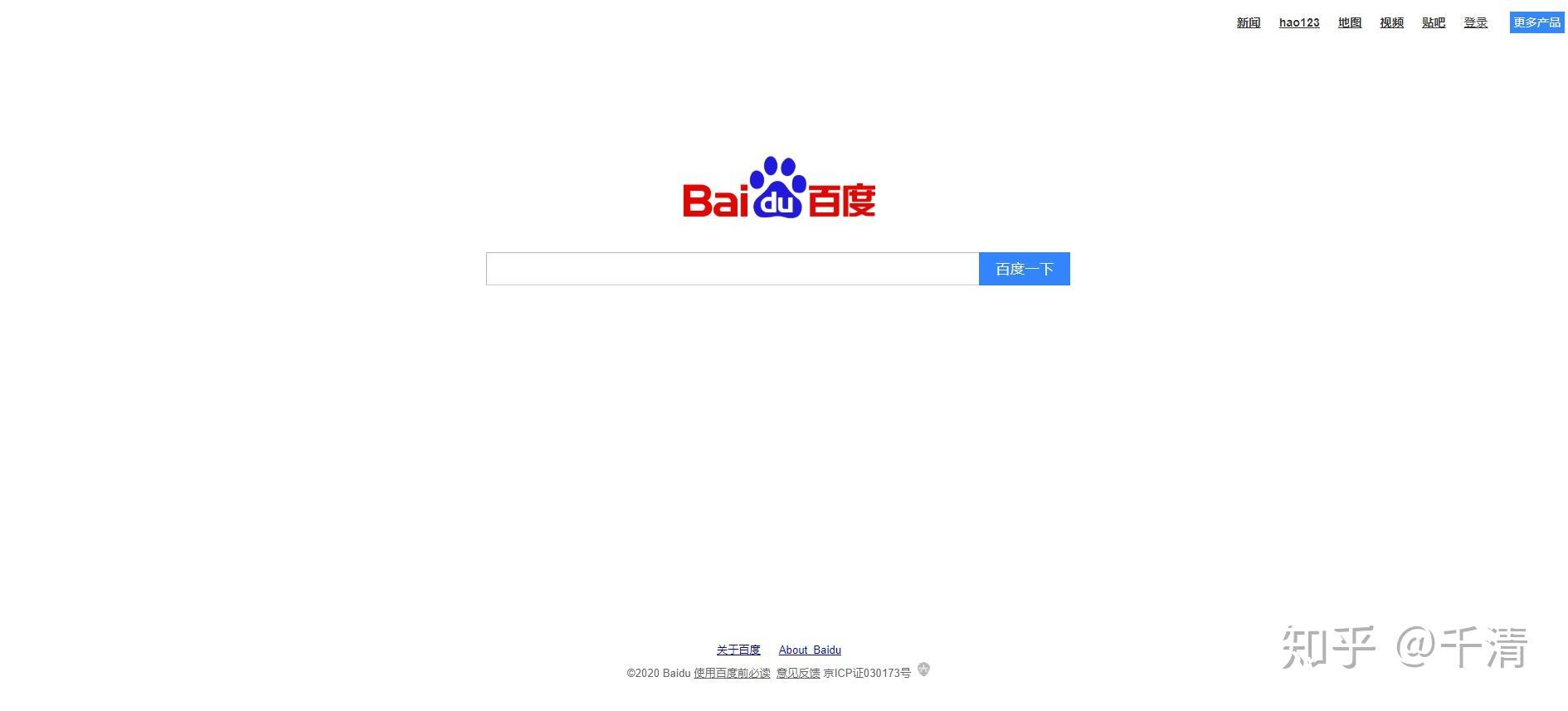 Www.baidu.com 百度