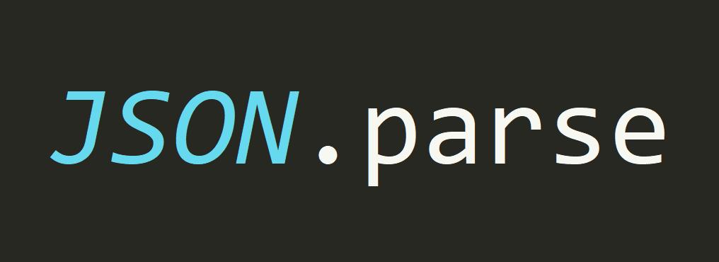 半小时实现一个 JSON 解析器