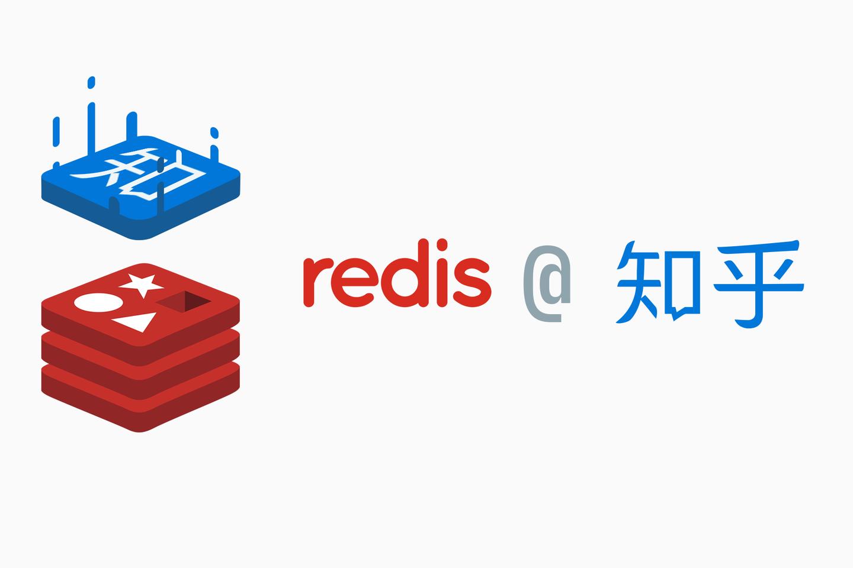Redis at Zhihu