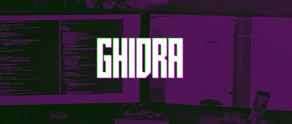 全面详解 Ghidra