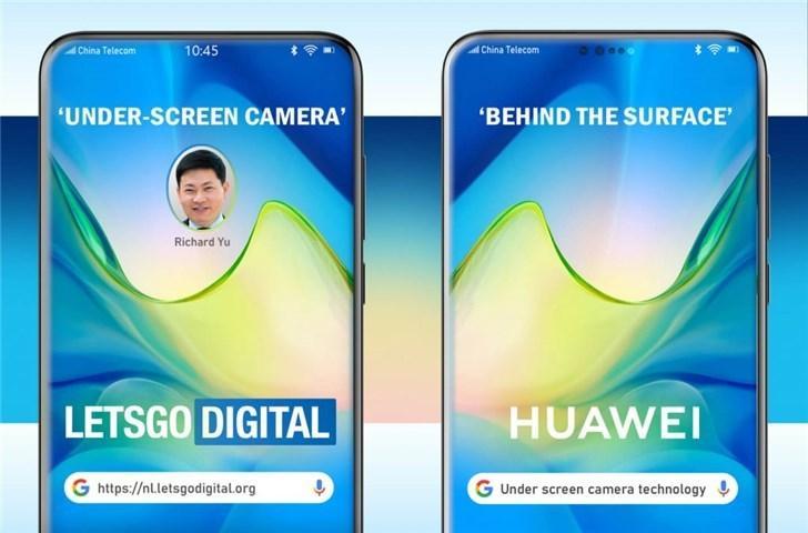 华为屏幕下摄像头专利:可自由调节透明度,为真全面屏做准备