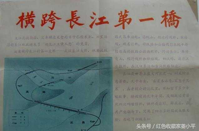 国家大工程(3):武汉长江大桥为什么是万里长江第一桥?│脫苦海