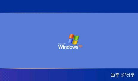Windows xp 初期 化