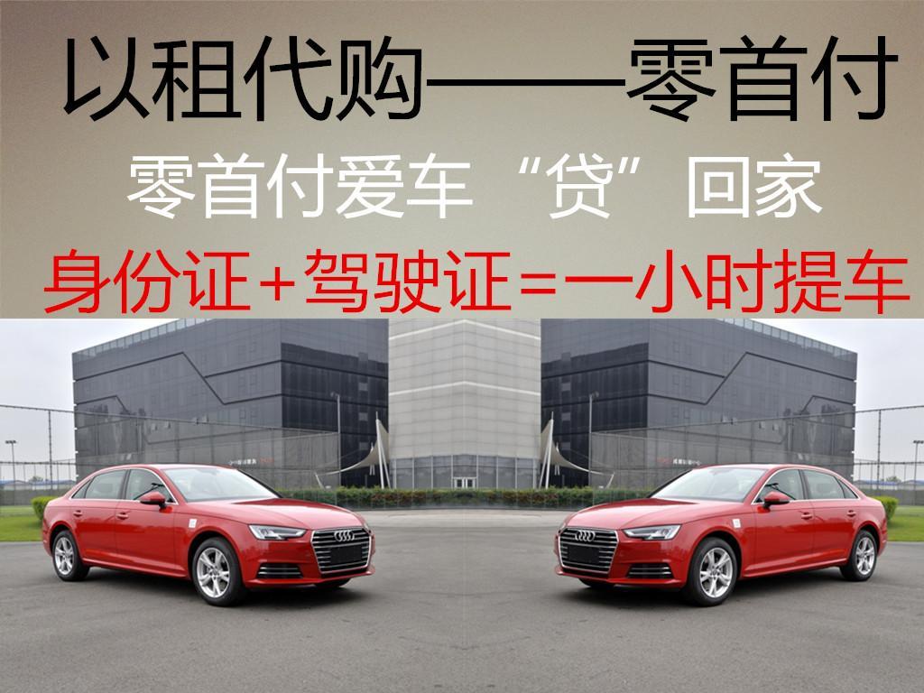 郑州零首付购车为何受欢迎?如何办理零首付购车?_手机搜狐网