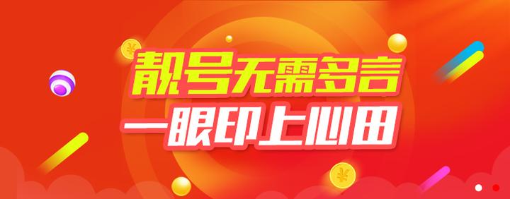 上海联通_上海联通4G全国流量王36元套餐-知乎