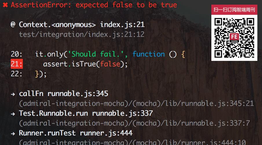 你不知道的 JS 错误和调用栈常识