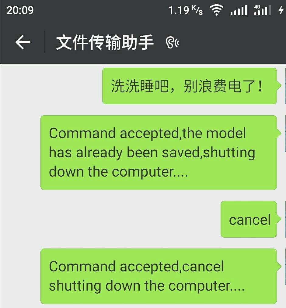 用微信控制深度学习训练:中国特色的keras插件