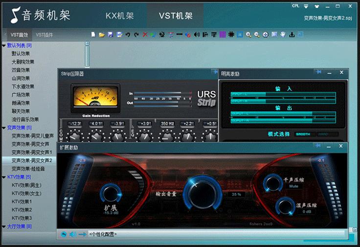 电脑录歌软件_怎样实现用笔记本电脑录歌? - 知乎