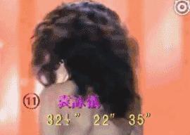 【绝对珍藏版】80、90年代香港女明星,她们才是真正绝色美人 ..._图1-53