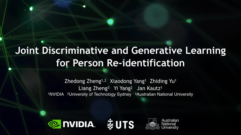NVIDIA/悉尼科技大学/澳洲国立大学新作解读:用GAN生成高质量行人图像,辅助行人重识别