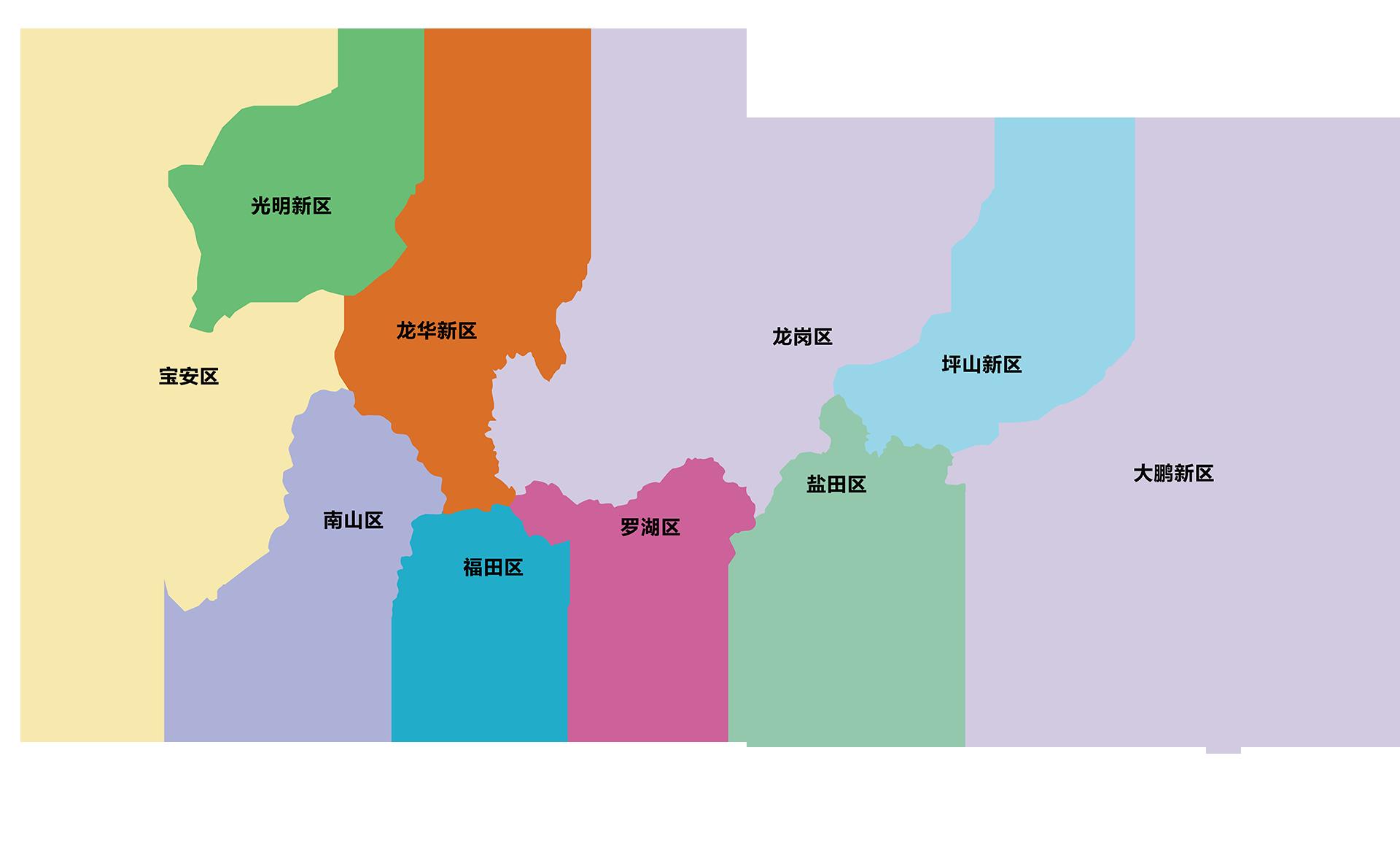 北京市公租房申请_深圳10区各有什么特点?入户深圳的时候该怎么选择呢? - 知乎