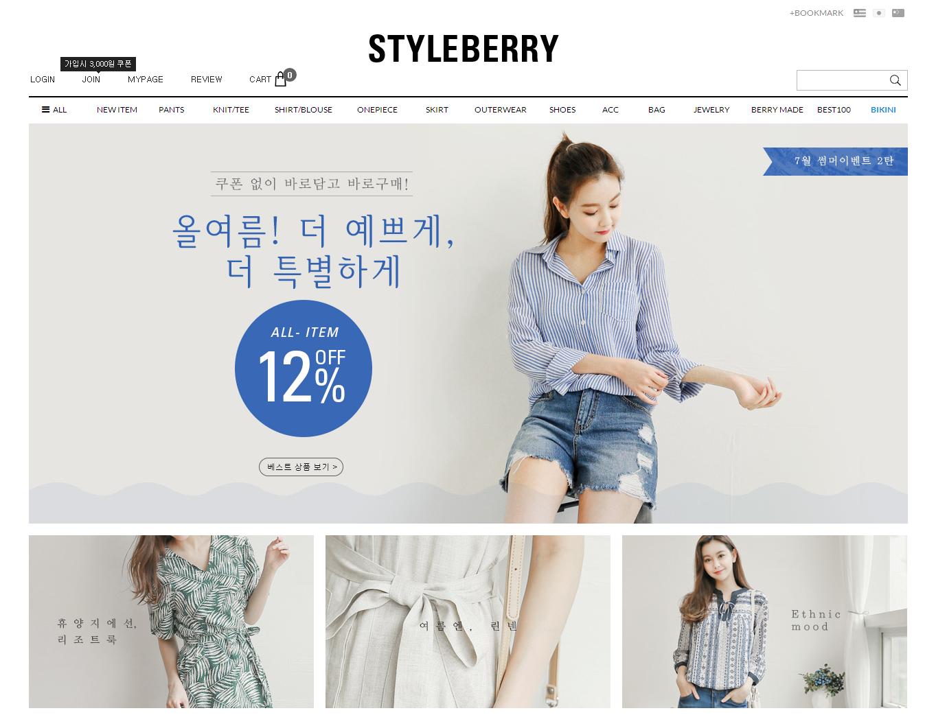 网站什么:网上买衣服,什么网站更好?-U9SEO
