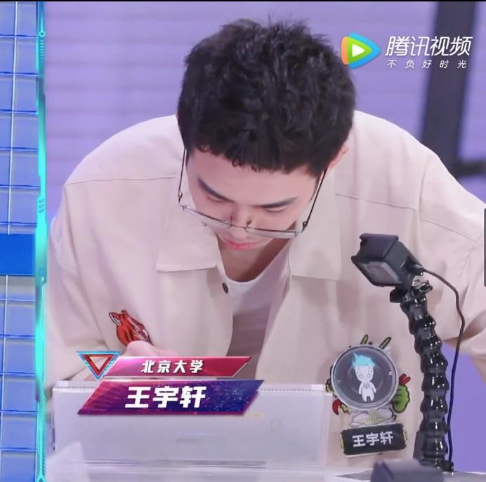 我心猛虎细嗅蔷薇_如何看待最强大脑第七季王宇轩? - 知乎