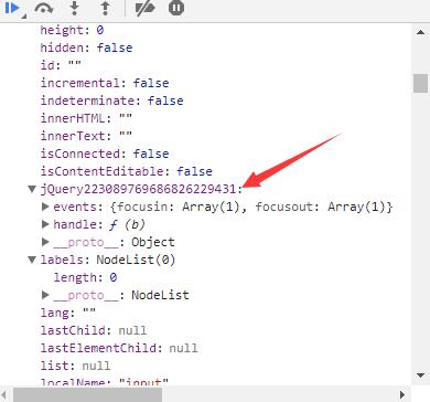 如何不是很快速但有效的找到jQuery对某个事件的处理代码? - 知乎