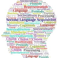 语言习得实验室