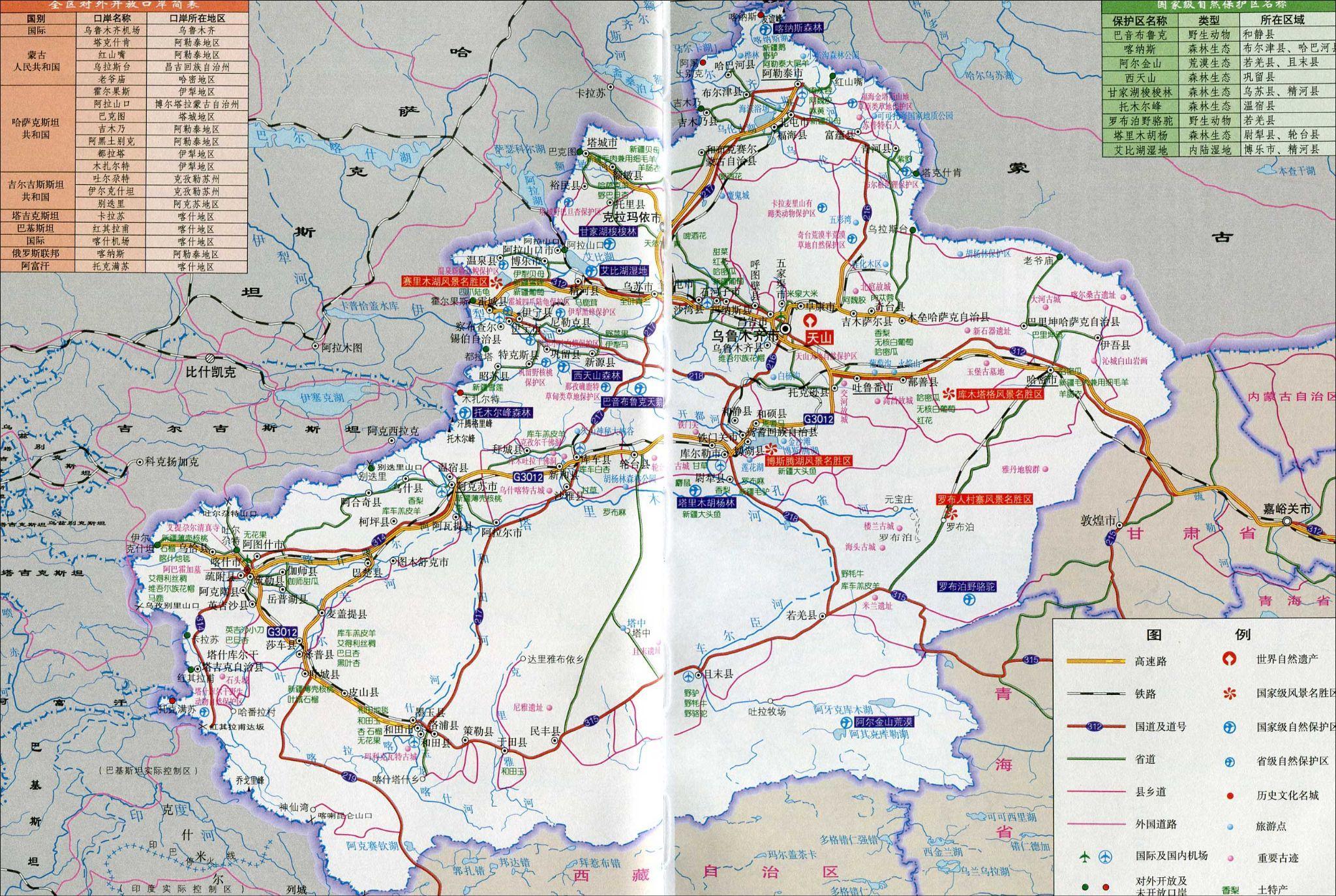 乌鲁木齐有多少人口_新疆唯一 乌鲁木齐入选国家 城市双修 试点,会给你的生活
