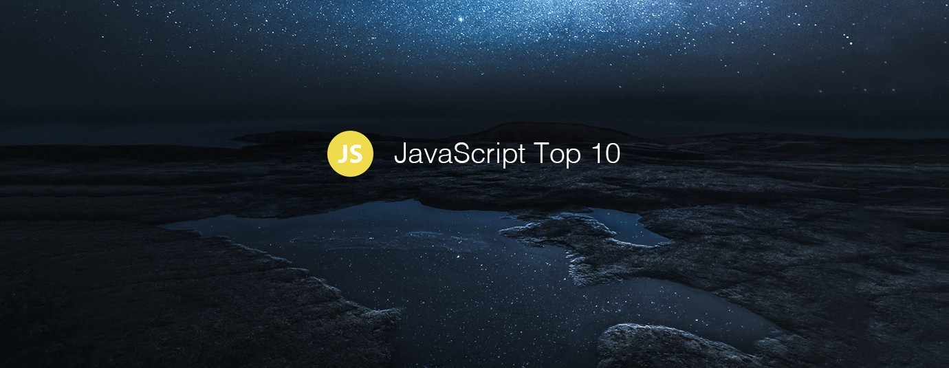 2018年5月 JavaScript 十大文章