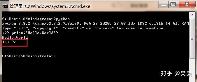 可能是全网最详细的 Python 安装教程(windows)