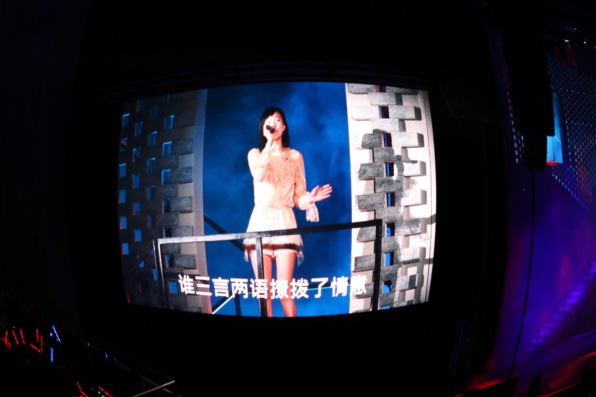 嗨歌 黄龄_如何评价许嵩上海演唱会? - 知乎