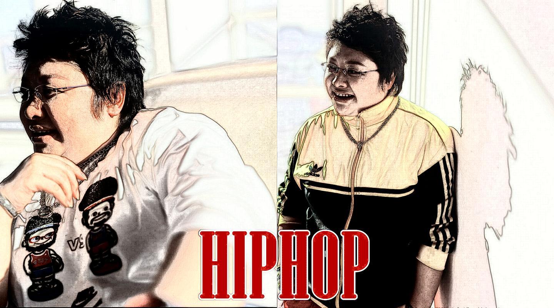 你们这帮伪Hiphop粉!韩红都比你们Hiphop,OK?