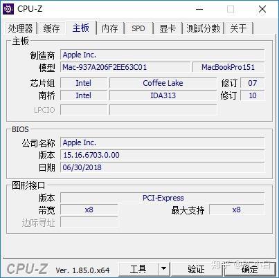 Cpu Z Mac