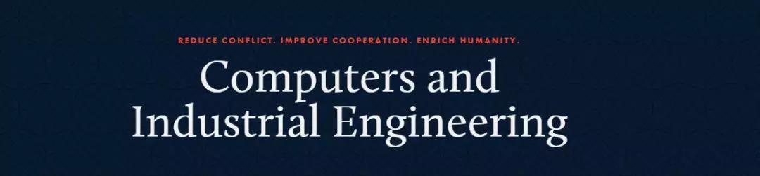 会议征稿   第49届计算机与工业工程国际会议--北航