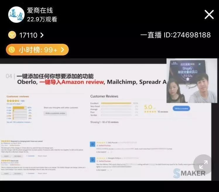 跨境电商实操:3个月运用Shopify从0到20万美刀- 知乎